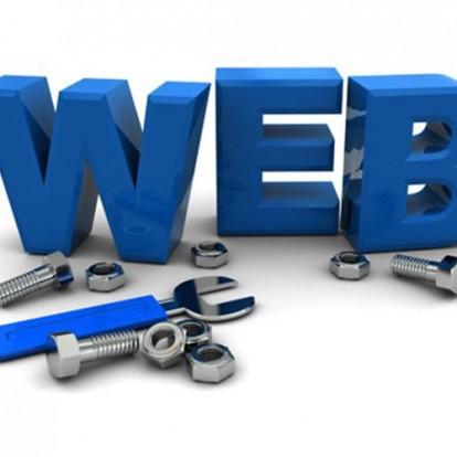 website_main